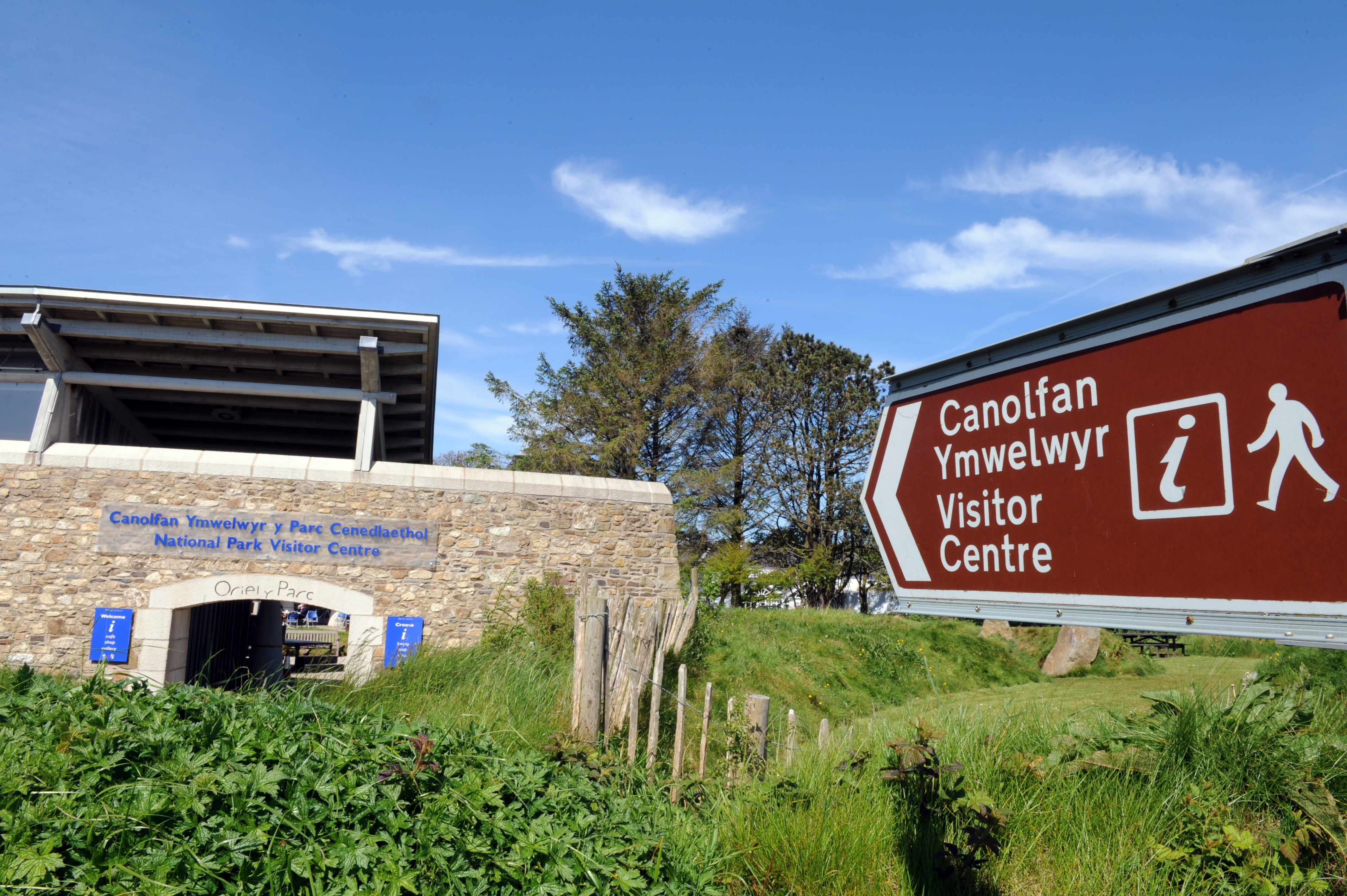 Oriel y Parc Gallery and Visitor Centre, St Davids