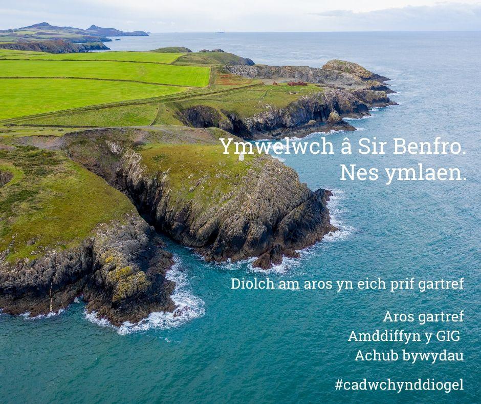 Annog Ymwelwyr i Beidio â Dod i Sir Benfro dros Wyl y Banc
